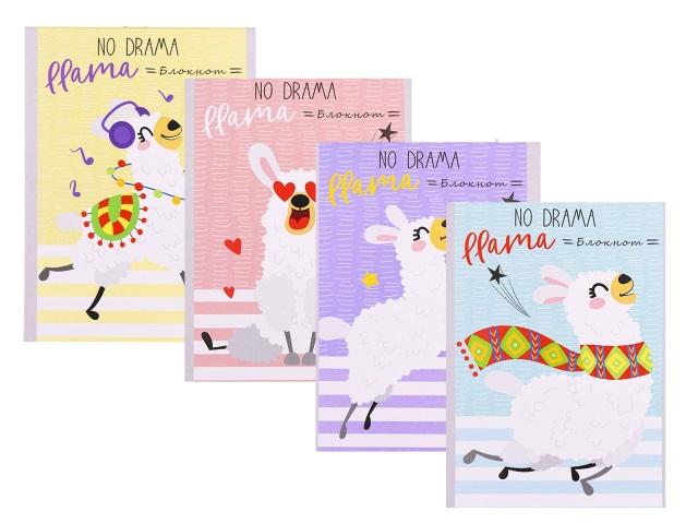 Блокнот А6 Prof Press на скобе м/обложка 24л Взбалмошные ламы Б24-0517