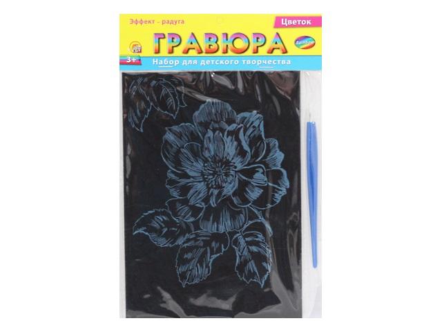 Гравюра в пакете А5 радуга Цветок Г-2628