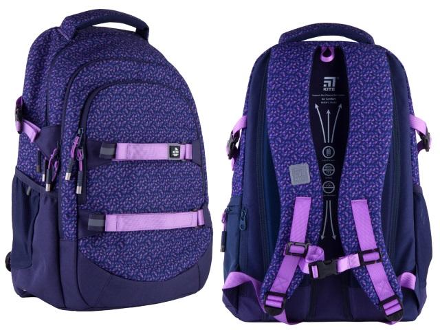Рюкзак Kite Education Teens 44*30*21см синий + подарок K21-2576L-1