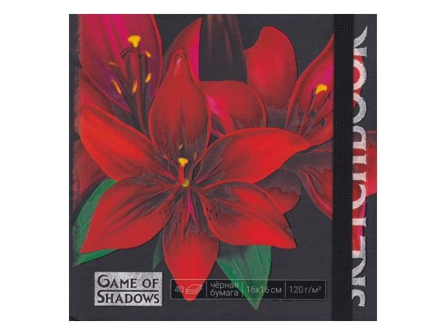 Скетчбук 16*16см 40л Miland тв/переплёт 120 г/м2 черный блок Цветок С40-4078
