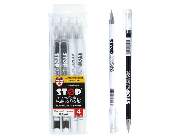 Ручка масляная набор 4шт. StopМикроб синяя 0.5мм SМО2020-4