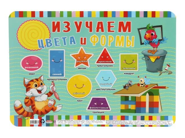 Покрытие настольное А3 Prof Press Изучаем цвета и формы НПД-9265