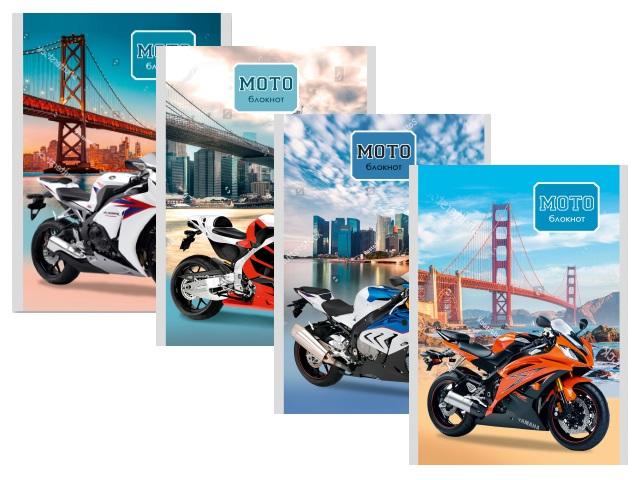Блокнот А6 Prof Press на скобе м/обложка 16л Мотокросс Б16-6077