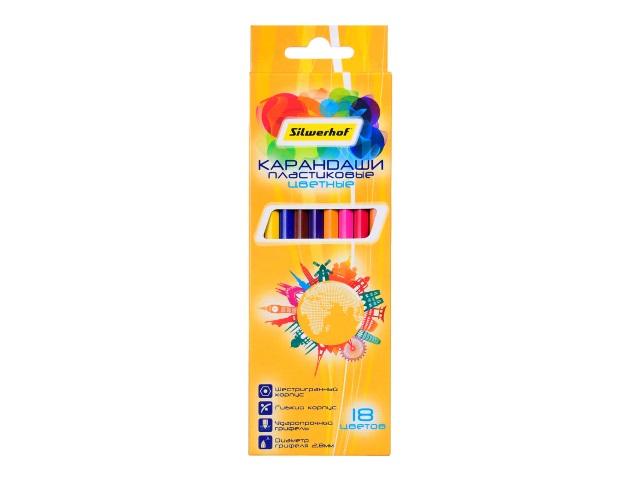 Карандаши цветные 18цв Silwerhof пластик шестигранные 134215-18