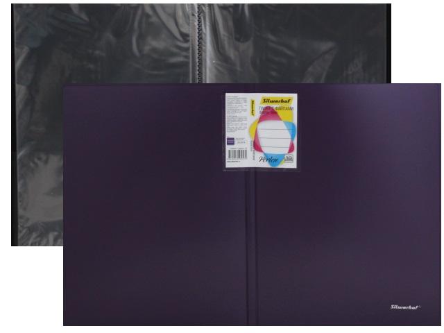 Папка с файлами  10ф А4 Silwerhof Perlen 0.6мм с карманом сиреневая 292911-73