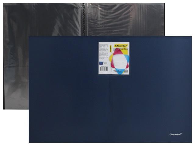 Папка с файлами  10ф А4 Silwerhof Perlen 0.6мм с карманом синяя 292911-74