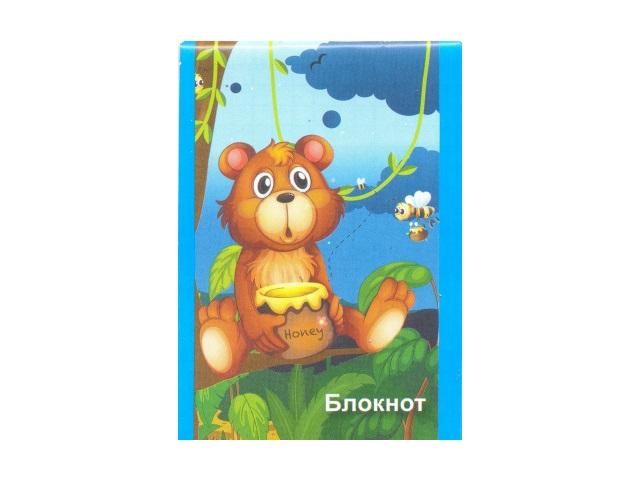 Блокнот А7 Апплика на скобе м/обложка 32л Медвежонок с медом С0099-110