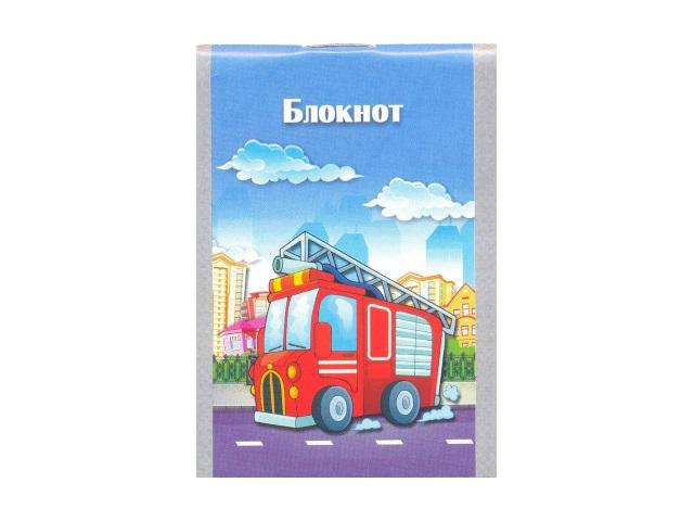 Блокнот А7 Апплика на скобе м/обложка 32л Пожарная машина С0099-129