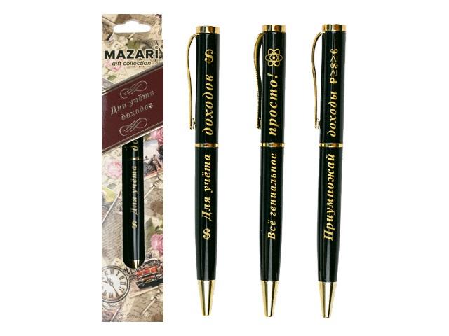 Ручка шариковая поворотная Mazari M-7365-70 металл синяя 0.7мм