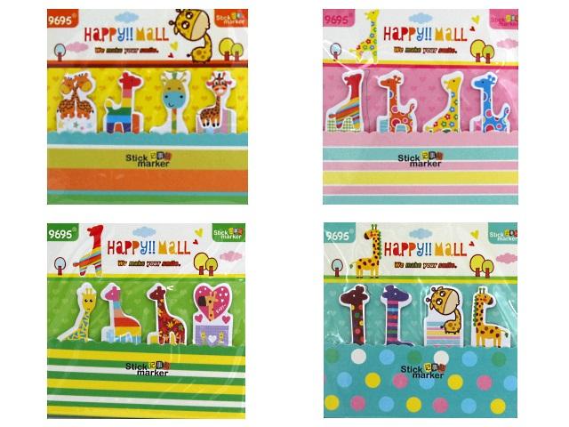 Стикеры фигурные Mazari Happy Mall 4 блока по 20л М-4709