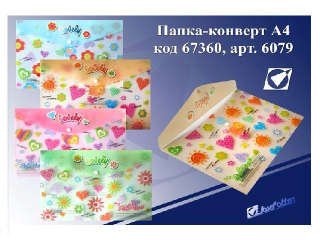 Папка конверт на кнопке А4 детская Цветочки / Сердечки J.Otten W209-259