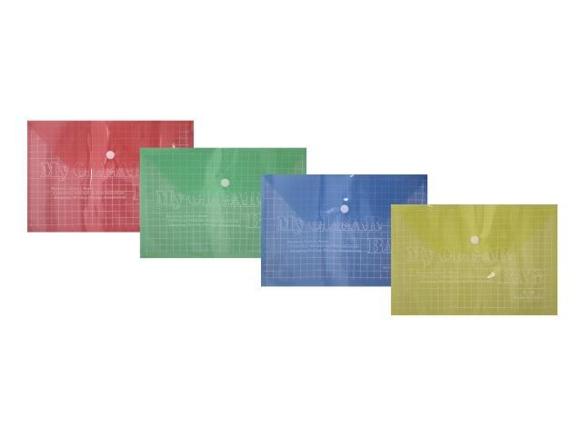 Папка конверт на кнопке А5 цветная прозрачная My Clear Bag  WA5-209