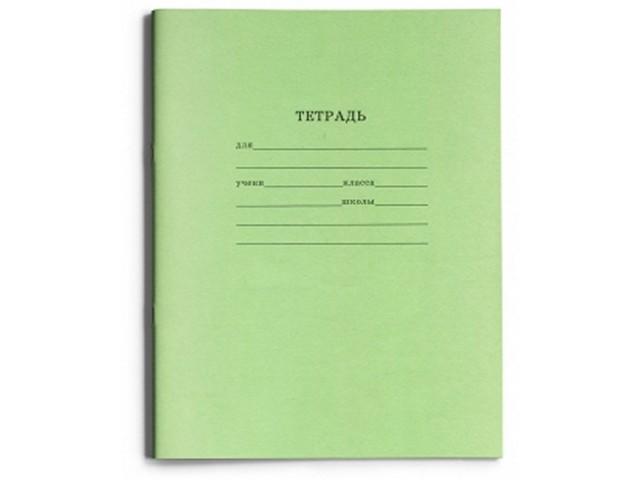 Тетрадь 18л линия Стандарт 18-5752