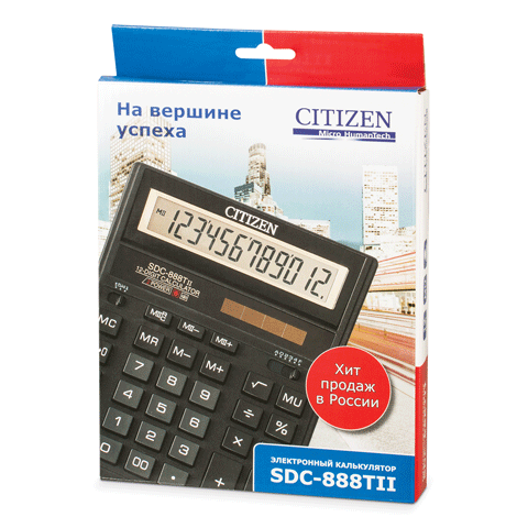 Калькуляторы СITIZEN