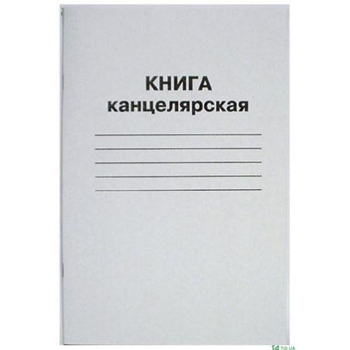 Книги канцелярские, Тетради А4