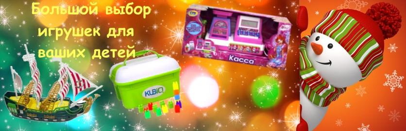 Новогодние подарки для детей в интернет-магазине Канц-Лайн