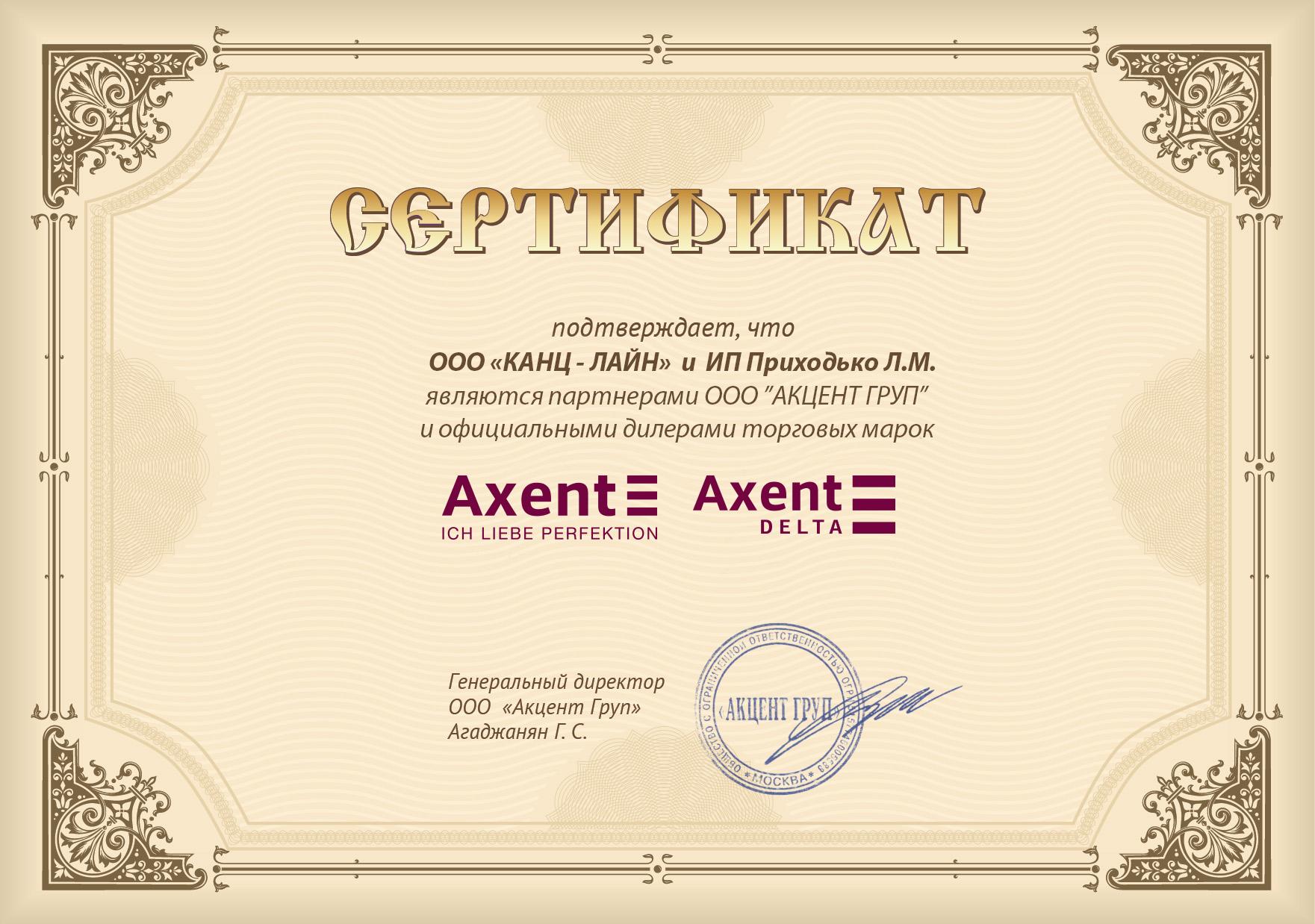 Официальный представитель ТМ Kite в Крыму!