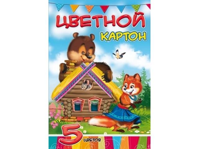 Картон цветной, А4, 5л., 5цв., односторонний, клееный, Теремок, Prof Press