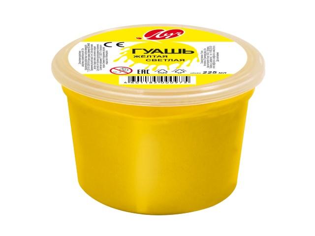 Гуашь 225 мл жёлтая светлая, Луч 8С 394-08