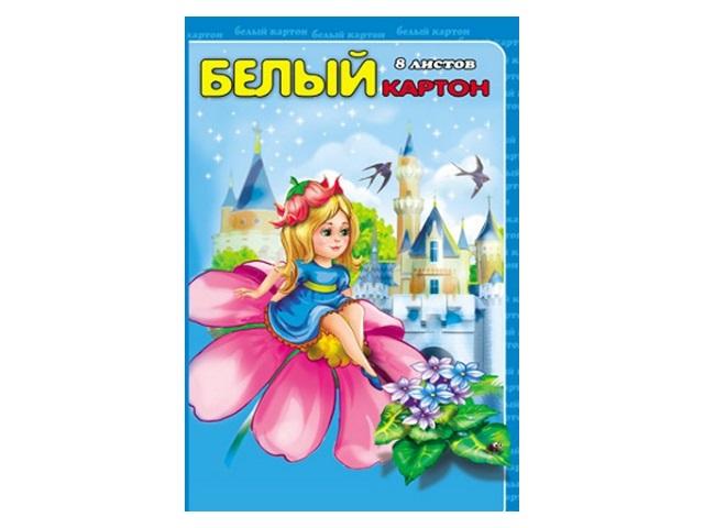 Картон белый, А4, 8л., односторонний, клееный, Дюймовочка, Prof Press