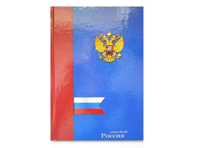 Блокнот А5, твердая обложка, 80 листов, клетка, Россия на красно-синем, Prof Press