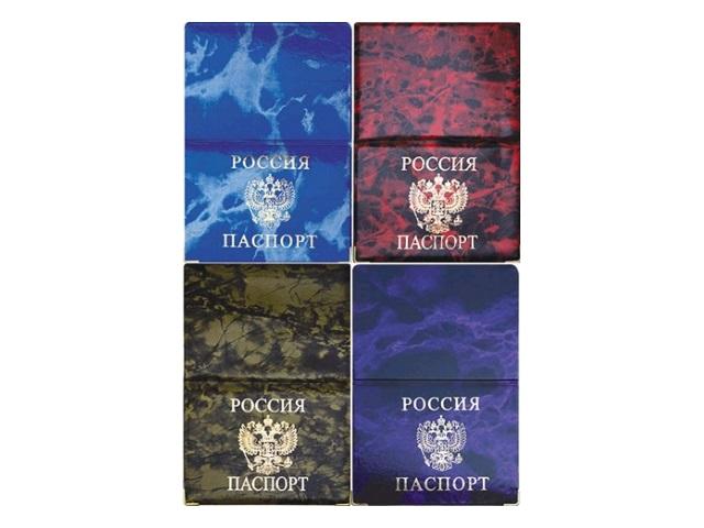 Обложка для паспорта, ПВХ, глянцевая, цвета ассорти, Имидж