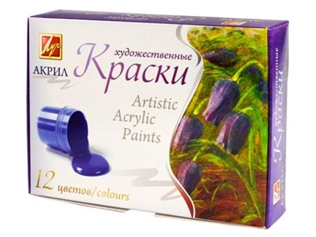 Краски акриловые художественные 12 цветов в баночках по 15 мл, Луч 22С 1409-08