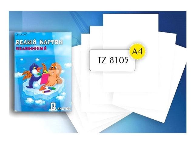 Картон белый, А4, 8л., односторонний, мелованный, Tukzar