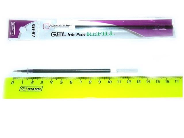 Стержень гелевый 131 мм, фиолетовый 0.5 мм, Aihao