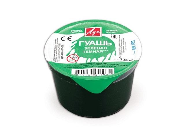 Гуашь 225 мл зелёная тёмная 350 г, Луч 8С 403-08