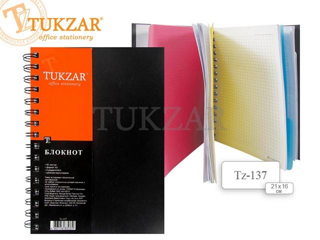 Блокнот А5, спираль сбоку, пластиковая обложка, 100 листов, клетка, 3 разделителя, Tukzar
