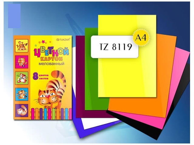 Картон цветной, А4, 8л., 8цв., односторонний, мелованный, Tukzar