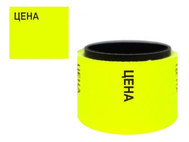 Ценник 3х3см средний желтый Цена/5/210