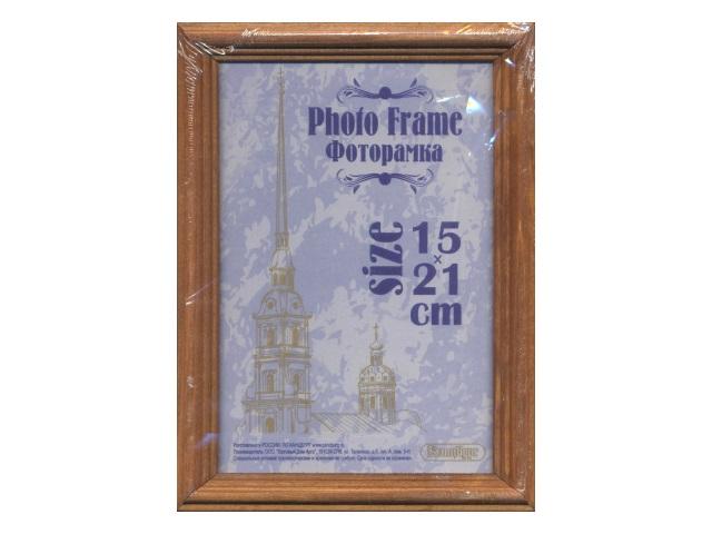 Фоторамка 15*21 см деревянная, Сосна, Мокко, арт. 102