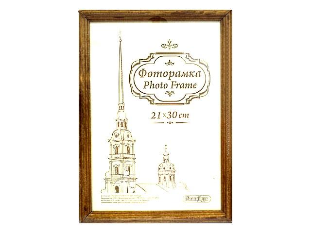 Фоторамка 21*30 см деревянная, Сосна, Мокко, арт. 102
