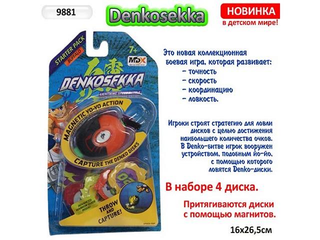 Запускная игрушка Denkosekka, 26.5*16см., блистер