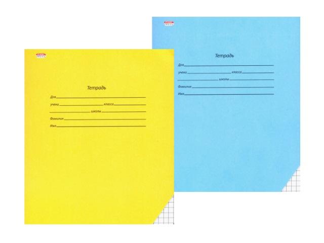 Тетрадь в клетку 18 листов Классика, Prof Press 18011-18015