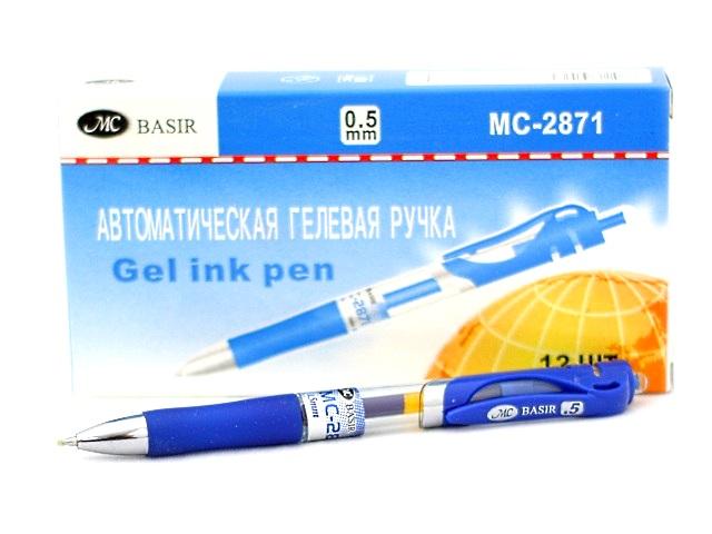 Ручка гелевая автоматическая, синяя, 0.5мм., Basir
