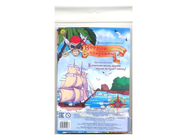Настольная игра Остров сокровищ, в пакете, Рыжий кот ИН-5207