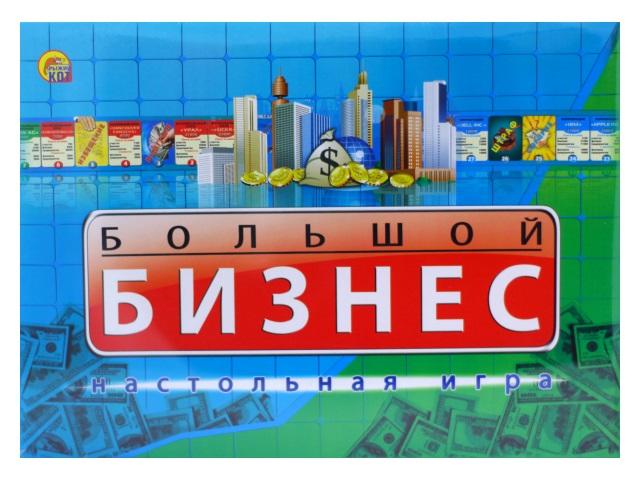 Настольная игра Большой бизнес, в коробке, Рыжий кот ИН-5682
