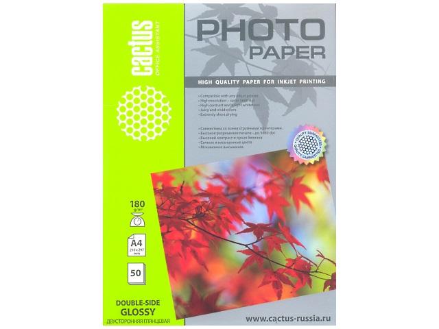 Фотобумага А4 глянцевая 180 г/м2, в упаковке 50 листов для струйной печати, Cactus CS-GA418050DS