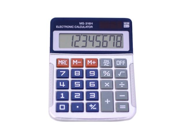 Калькулятор, 8-разрядный, серый, 13*10см., Basir