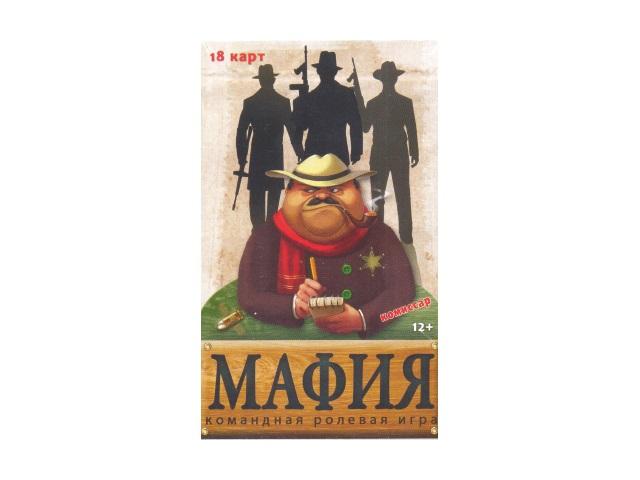 Настольная игра Мафия Комиссар в коробке, Рыжий кот ИН-2912