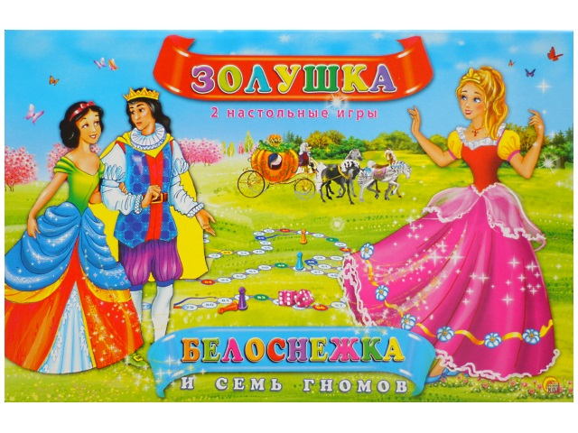 Настольная игра 2 в 1, Золушка, Белоснежка и семь гномов, в коробке, Рыжий кот