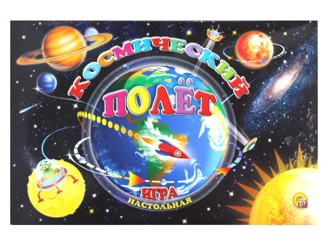 Настольная игра Космический полет, Рыжий кот ИН-7439
