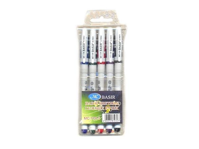 Ручка гелевая, в наборе 5 цветов, 0.5мм., Basir