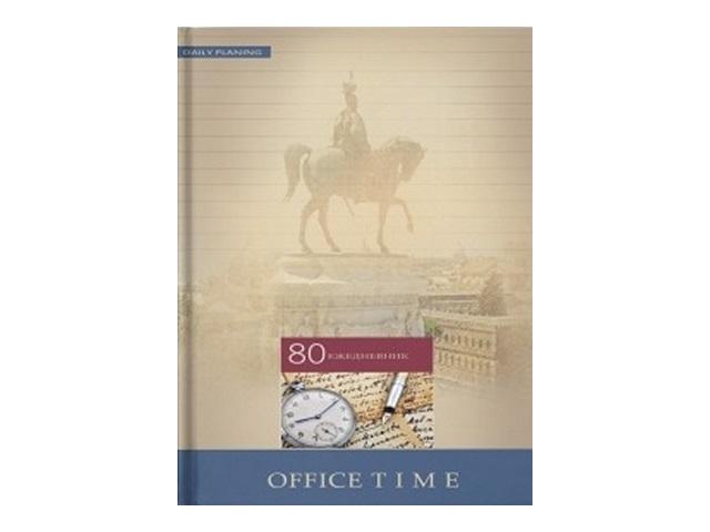 Ежедневник недатированный А5 с твердой обложкой 80 листов Офис(памятник), Prof Press 80-3959