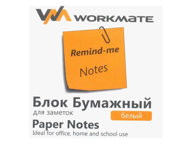 Бумага для заметок, белая, склеенная, 90*90 мм, 500 листов, Workmate