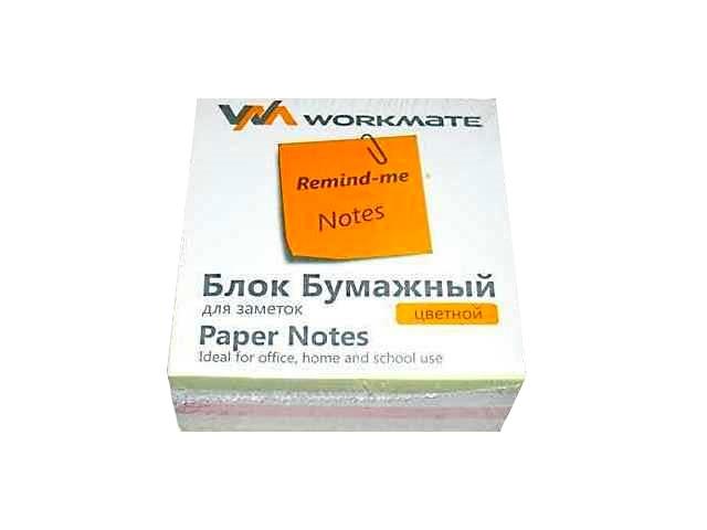 Бумага для заметок, цветная, склеенная, 90*90 мм, 500 листов, Workmate