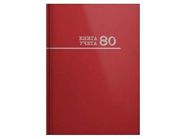 Книга учета А4, 80 листов, твердая обложка, бордовая, Prof Press